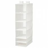 СКУББ Модуль для хранения с 6 отделениями,белый