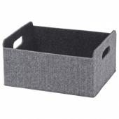 БЕСТО Коробка, серый, 25x31x15 см
