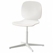 СВЕН-БЕРТИЛЬ Рабочий стул, белый, Бальсбергет белый