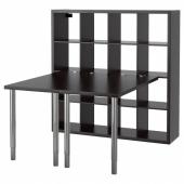 КАЛЛАКС Стол, комбинация, черно-коричневый, 147x147x159 см