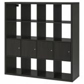 КАЛЛАКС Стеллаж с 4 вставками, черно-коричневый, 147x147 см